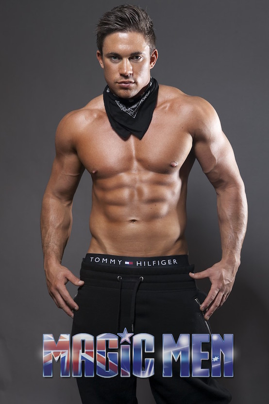 Famous male strippers